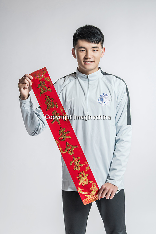 **EXCLUSIVE**Portrait of Chinese soccer player Yang Fangzhi of Dalian Yifang F.C. for the 2018 Chinese Football Association Super League, in Foshan city, south China's Guangdong province, 11 February 2018.
