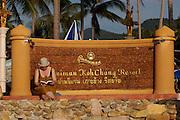 Panviman Resort Ko Chang. Beachside entrance.