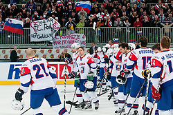 Players of Slovenia celebrate victory 3:2 during ice-hockey match between Slovenia and Ukraine at IIHF World Championship DIV. I Group A Slovenia 2012, on April 19, 2012 at SRC Stozice, Ljubljana, Slovenia. (Photo By Matic Klansek Velej / Sportida.com)