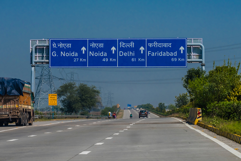 The Yamuna Expressway, a privately run (Jaypee Group) toll road between Mathura and Delhi in Uttar Pradesh, India.