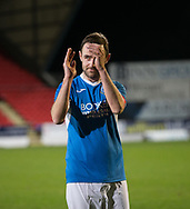 06/10/2017 - St Johnstone v Dundee - Dave Mackay testimonial at McDiarmid Park, Perth, Picture by David Young - Dave MacKay applauds the crowd at the end