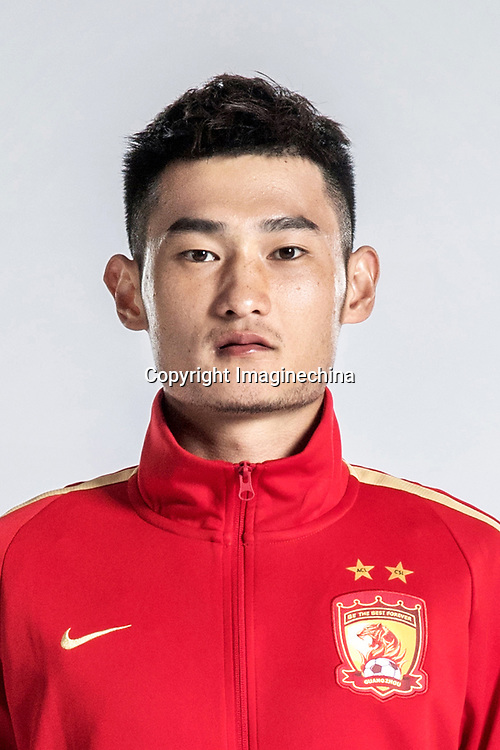 **EXCLUSIVE**Portrait of Chinese soccer player Liao Lisheng of Guangzhou Evergrande Taobao F.C. for the 2018 Chinese Football Association Super League, in Guangzhou city, south China's Guangdong province, 8 February 2018.