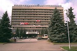 VLADIKAVKAZ, RUSSIA - Monday, September 11, 1995: Hotel Vladikavkaz, the base for the Liverpool team and supporters before the UEFA Cup 1st Round 1st Leg match against FC Alania Spartak Vladikavkaz. (Photo by David Rawcliffe/Propaganda)