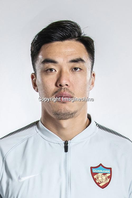 **EXCLUSIVE**Portrait of Chinese soccer player Zhao Xuri of Tianjin Quanjian F.C. for the 2018 Chinese Football Association Super League, in Yancheng city, east China's Jiangsu province, 9 February 2018.