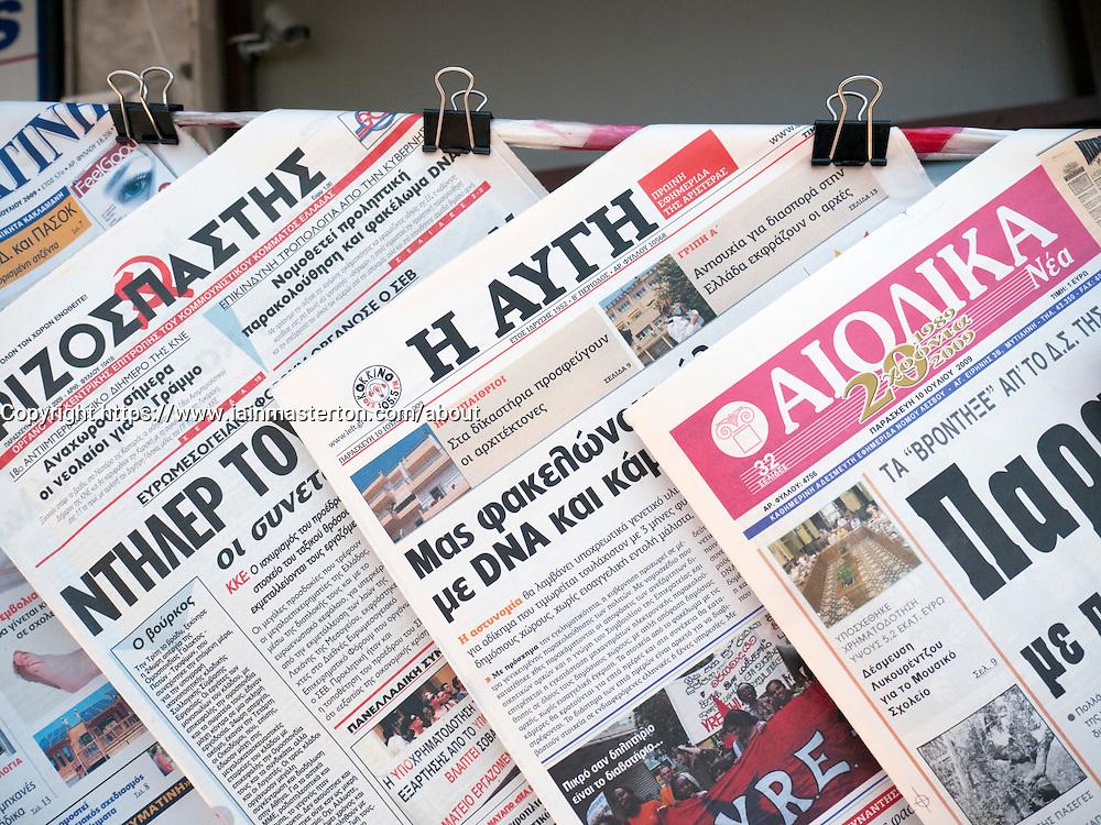 Greek newspapers on a rack
