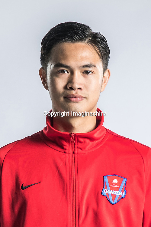 **EXCLUSIVE**Portrait of Chinese soccer player Yin Congyao of Chongqing Dangdai Lifan F.C. SWM Team for the 2018 Chinese Football Association Super League, in Chongqing, China, 27 February 2018.
