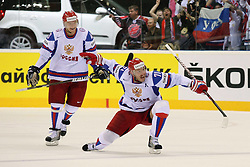12.05.2011, Orange Arena, Bratislava, SVK, IIHF 2011 World Championship, Canada vs Russia, im Bild KOVALCHUK CELEBRATES HIS GOAL. EXPA Pictures © 2011, PhotoCredit: EXPA/ EXPA/ Newspix/ .Tadeusz Bacal +++++ ATTENTION - FOR AUSTRIA/(AUT), SLOVENIA/(SLO), SERBIA/(SRB), CROATIA/(CRO), SWISS/(SUI) and SWEDEN/(SWE) CLIENT ONLY +++++