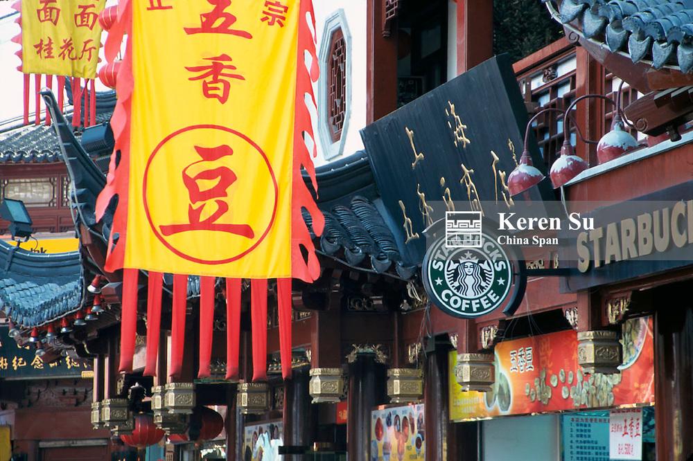 Starbucks Coffee in Chinese bazaar, Shanghai, China