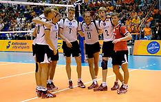 20060730 NED: European League Slowakije - Duitsland, Rotterdam