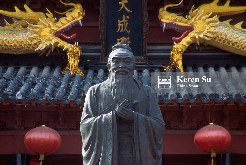 Statue of Confucius at Confucius Temple, Nanjing, Jiangsu Province, China