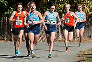New York, New York  - Runners from Columbia and Princeton compete in the Ivy League Heptagonal men<br />