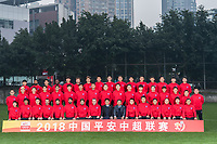 **EXCLUSIVE**Group shot of players of Chongqing Dangdai Lifan F.C. SWM Team for the 2018 Chinese Football Association Super League, in Chongqing, China, 27 February 2018.