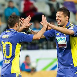 20121125: SLO, Football - PrvaLiga NZS, NK Maribor vs FC Luka Koper