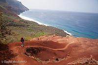Steep terrain and breath-taking scenery define much of the rugged Kalalau trail on  the Napali Coast of Kauai.