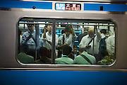 Tunnelbanan i Tokyo, Japan
