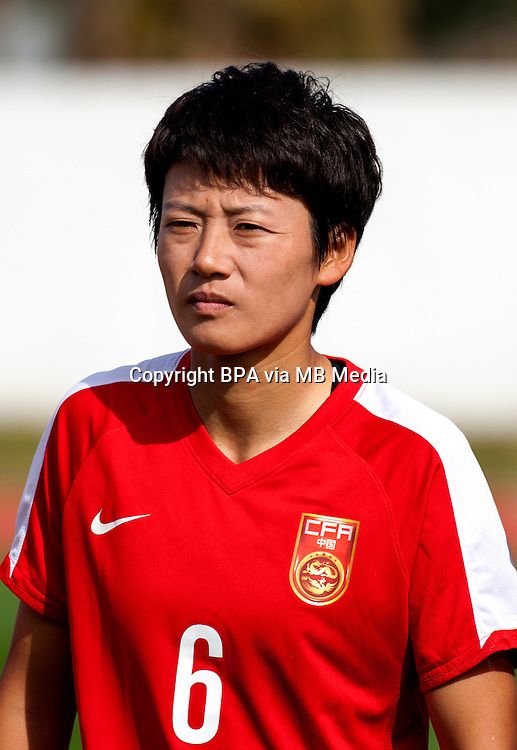 Fifa Womans World Cup Canada 2015 - Preview //<br /> Algarve Cup 2015 Tournament ( Vila Real San Antonio Sport Complex - Portugal ) - <br /> Germany vs China 2-0  -  Li Dongna of China