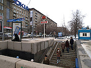 Nowosibirsk/Russische Foederation, RUS, 19.11.07: Die Metrostation am Lenin Platz im Zentrum der sibirischen Hauptstadt Nowosibirsk.<br /> <br /> Novosibirsk/Russian Federation, RUS, 19.11.07: Metro station Lenin Square in the center of the Sibirian capitol Novosibirsk.