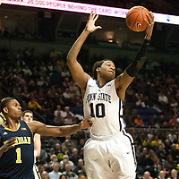 Penn State's Brandon Taylor (10) grabs a rebound in the first half of an NCAA basketball game in Unversity Park, Pa., Wedneday, February 27, 2013.