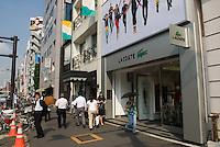 Lacoste store in Aoyama, Tokyo, Japan.