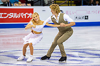 KELOWNA, BC - OCTOBER 25: Canadian ice dancers Haley Sales and Nikolas Wamsteeker perform during rhythm dance of Skate Canada International at Prospera Place on October 25, 2019 in Kelowna, Canada. (Photo by Marissa Baecker/Shoot the Breeze)