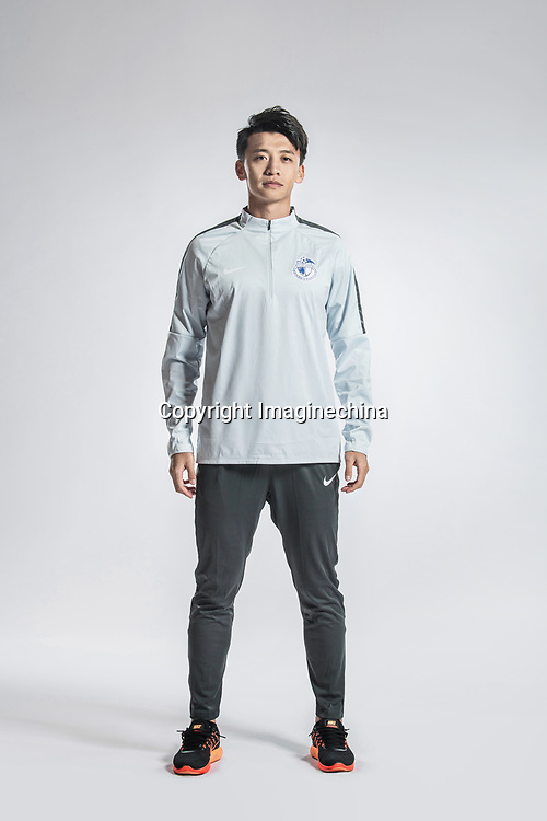 **EXCLUSIVE**Portrait of Chinese soccer player Jin Qiang of Dalian Yifang F.C. for the 2018 Chinese Football Association Super League, in Foshan city, south China's Guangdong province, 11 February 2018.
