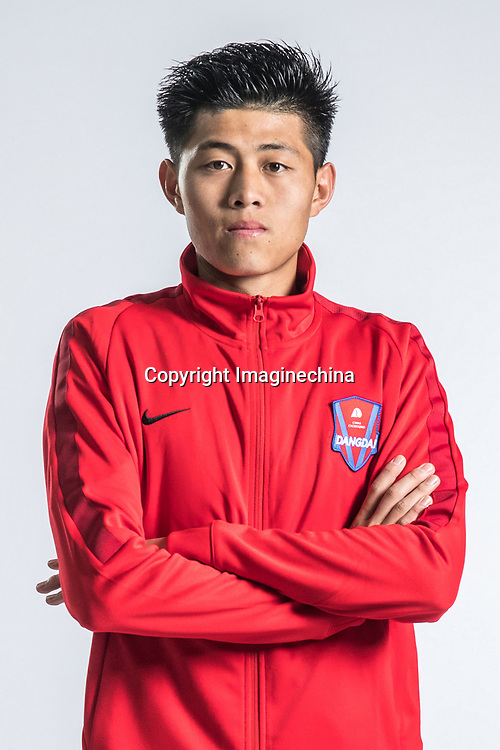 **EXCLUSIVE**Portrait of Chinese soccer player Cao Dong of Chongqing Dangdai Lifan F.C. SWM Team for the 2018 Chinese Football Association Super League, in Chongqing, China, 27 February 2018.