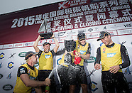 Extreme Sailing Series Act3 China