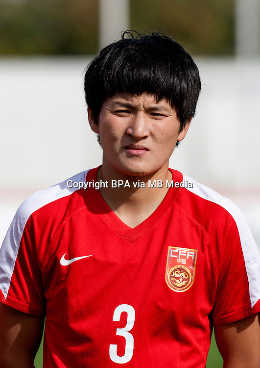 Fifa Womans World Cup Canada 2015 - Preview //<br /> Algarve Cup 2015 Tournament ( Vila Real San Antonio Sport Complex - Portugal ) - <br /> Germany vs China 2-0  -  Wang Shanshan of China
