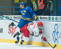 SPISSKA NOVA VES, SLOVAKIA - APRIL 16: Belarus vs Sweden preliminary round 2017 IIHF Ice Hockey U18 World Championship. (Photo by Steve Kingsman/HHOF-IIHF Images)