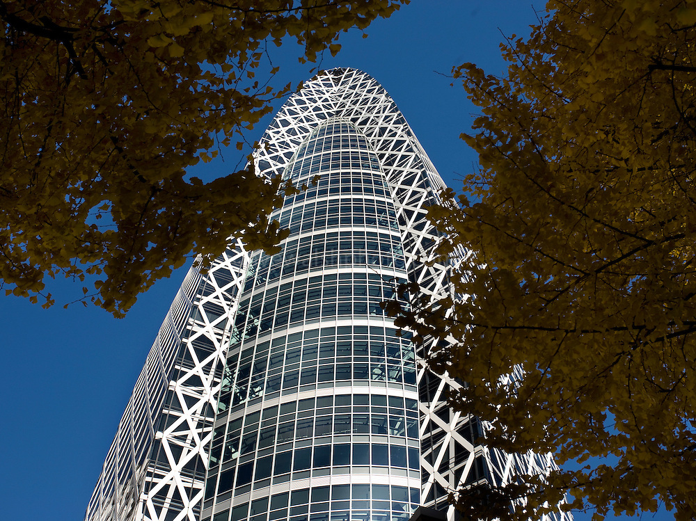 The 203.65m Shinkousha or Cocoon building in Shinjuku, Tokyo is a school of game design (HAL), fashion, arts and media,  completed in 2008...Architect: Tange Associates.Structural: Shimizu Corporation