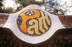 Ceramic sign at entrance to Parc Guell; Barcelona; Catalunya; reading 'Park',